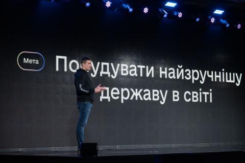 Президент: Україна робить перший крок до електронної демократії – портал «Дія» запускає електронні петиції
