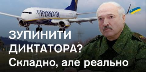 Британія про інцидент з літаком Ryanair в Білорусі: важко повірити у непричетність РФ