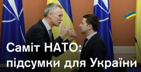 В НАТО оголосили, що Україна отримає членство через ПДЧ