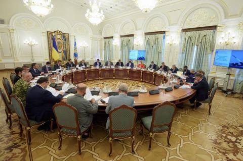 Володимир Зеленський провів засідання РНБО, на якому було схвалено Стратегію розвитку ОПК України та запроваджено санкції щодо низки осіб