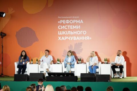 Олена Зеленська запустила серію регіональних форумів з метою впровадження реформи шкільного харчування