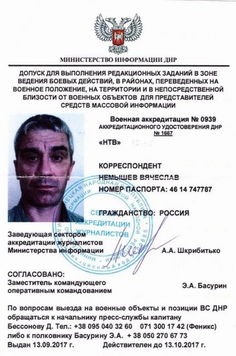 Журналіста НТВ Немишева видворили з України, – СБУ