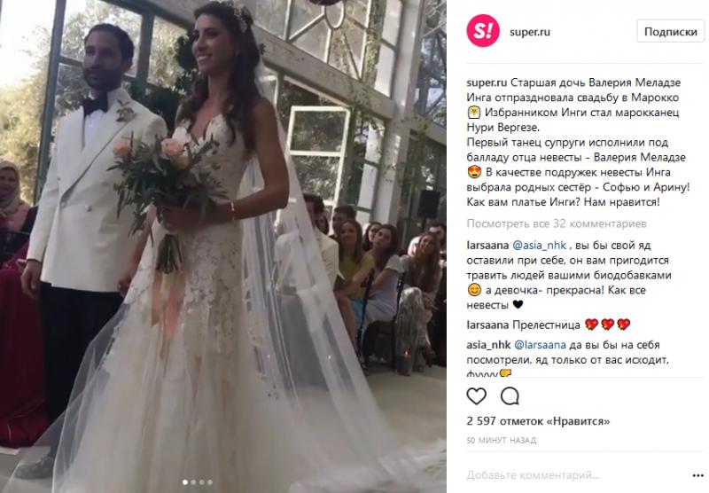 Дочка Меладзе зіграла весілля в Марокко: з'явилися фото з церемонії