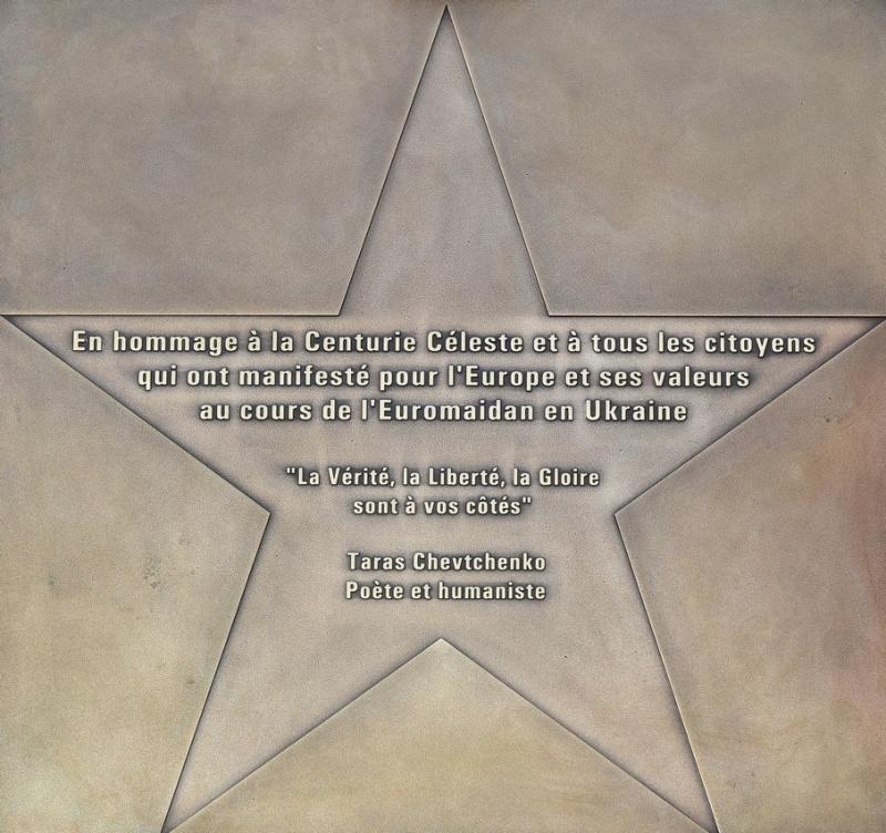 Порошенко у Страсбурзі відкрив зірку Героям Небесної Сотні