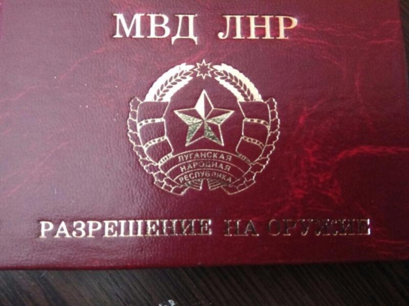 Чоловік прямував з Луганська до Одеси, маючи при собі дозвіл на зброю від «ЛНР»