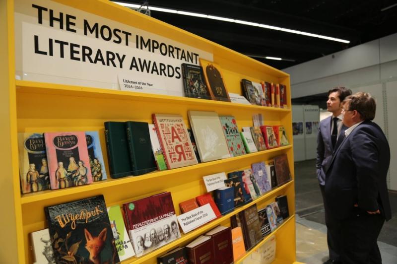 Україна урочисто відкрила свій стенд на Франкфуртському книжковому ярмарку
