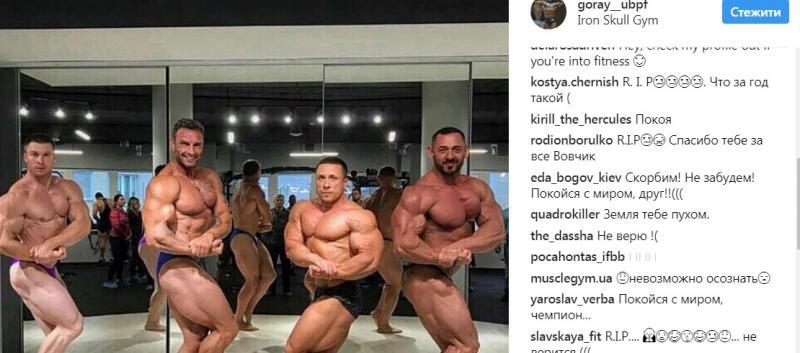 У Києві помер чемпіон України