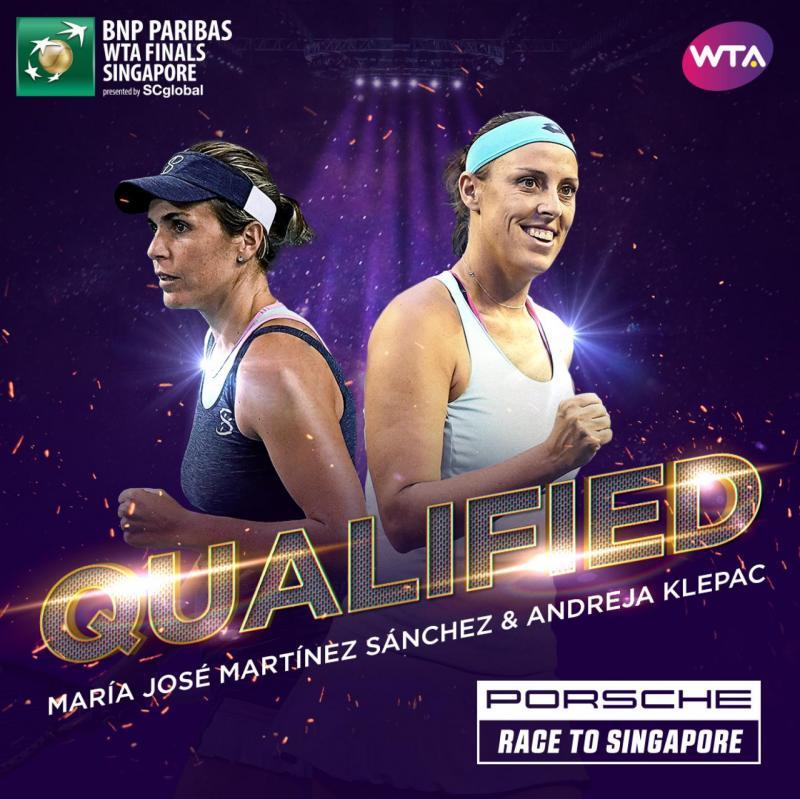 Визначилися усі вісім тенісисток, які зіграють на підсумковому турнірі 2017 року у Сінгапурі