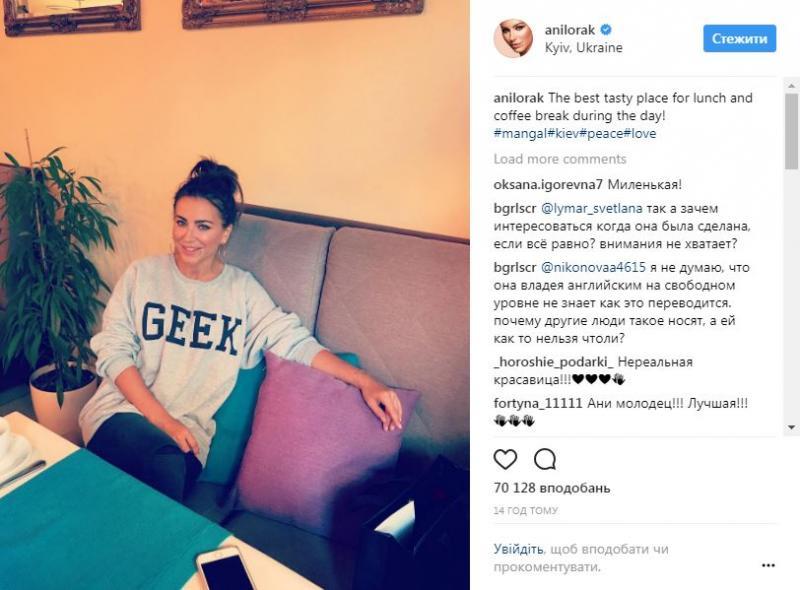 Скандальна Ані Лорак готує в Києві сюрприз
