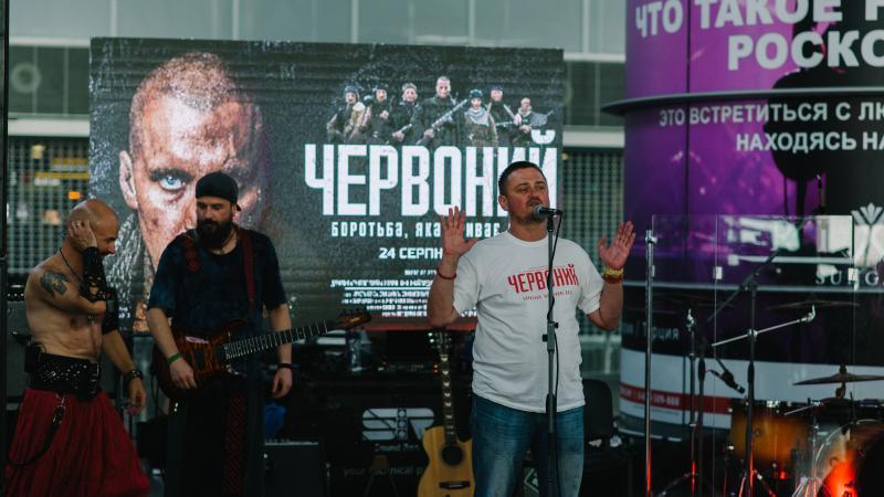 За підтримки Міністерства інфраструктури розпочався всеукраїнський промотур історичної драми «Червоний»