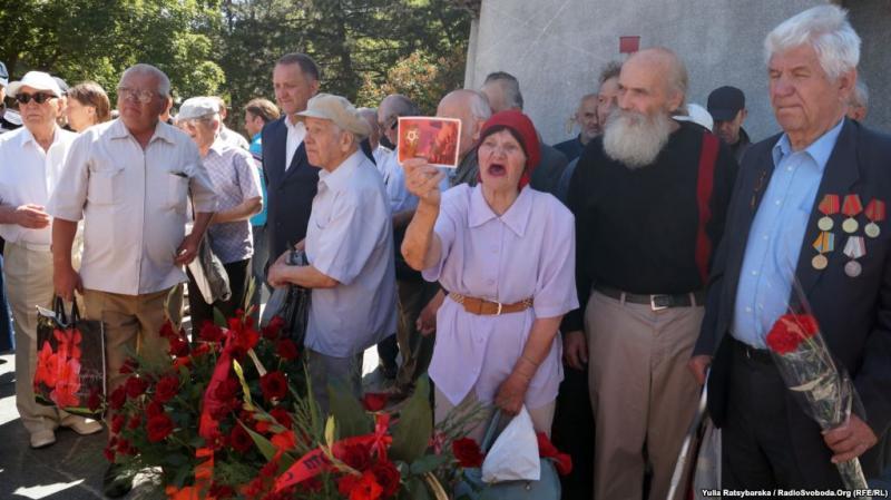 Суд у Дніпрі відхилив апеляцію «Союзу радянських офіцерів», який оскаржував заборону організації