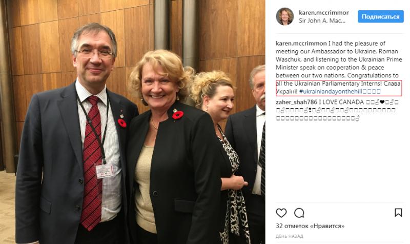 """""""Слава Україні!"""": Міністр оборони Канади в вишиванці вразив соцмережі"""