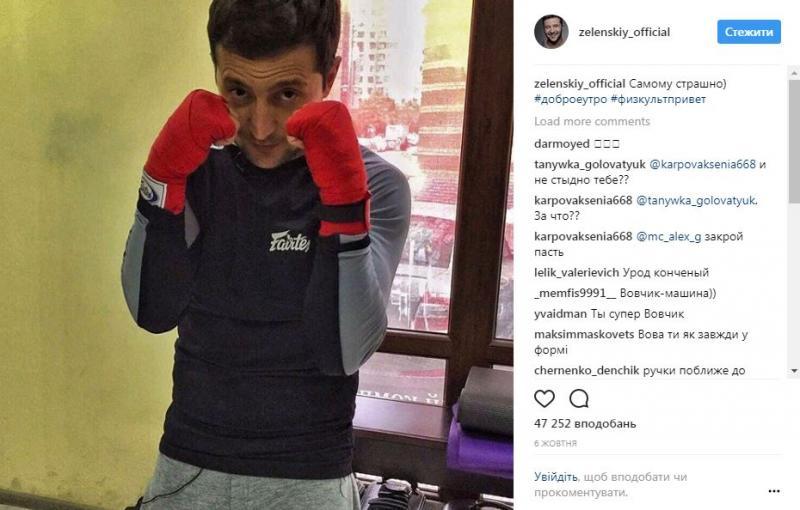 """""""Ідеальна фігура"""": Зеленський показав свої нові """"пустощі"""" (відео)"""