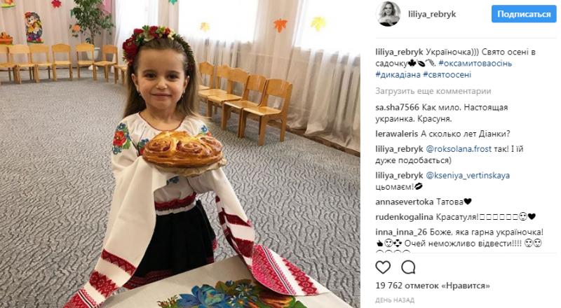 """""""Маленька україночка"""": Лілія Ребрик поділилася милим фото дочки"""
