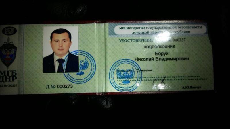 У затриманого Шепелєва знайшли документи пособника бойовиків