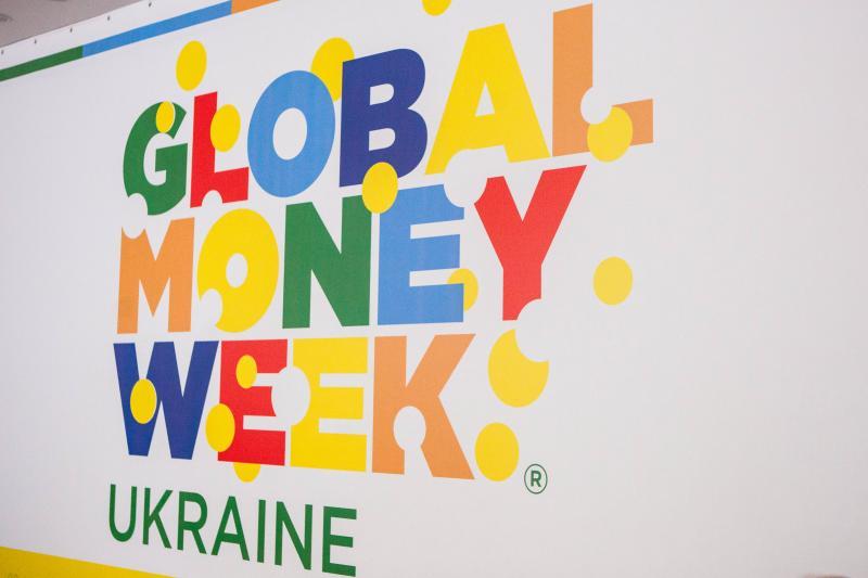 Національний банк традиційно долучається до Global Money Week
