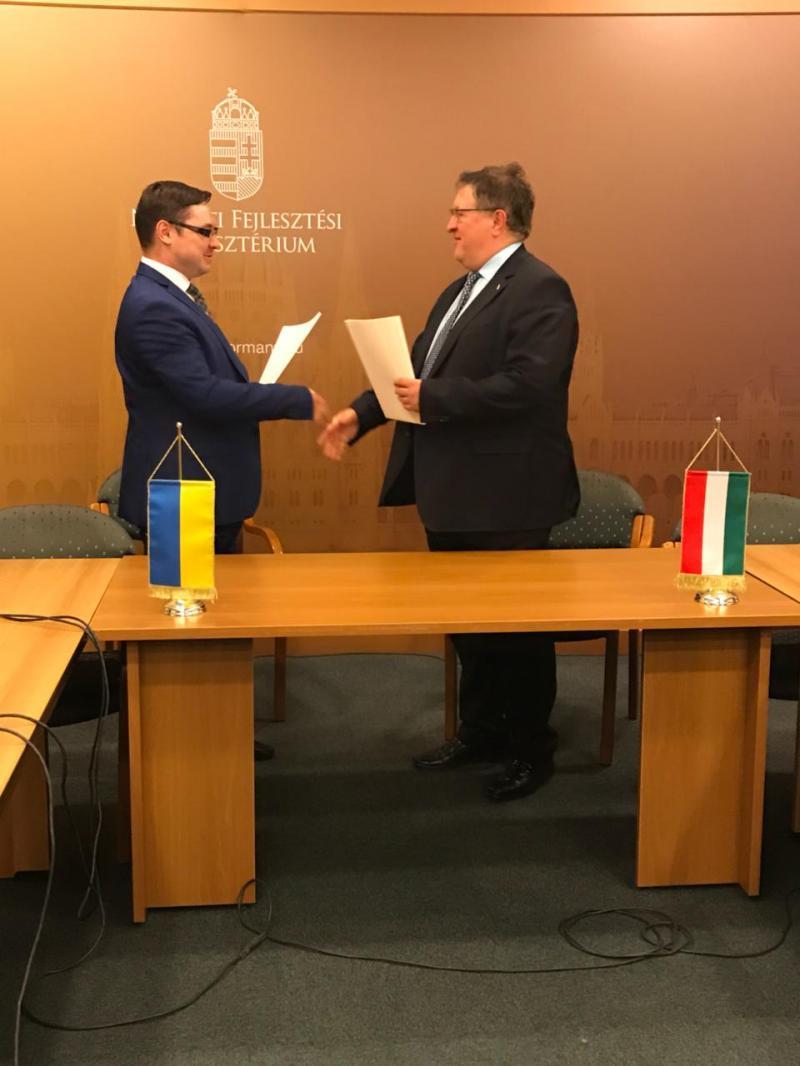 11 - 12 квітня в Будапешті відбулося чергове засідання українсько -угорської Змішаної Комісії з питань міжнародних автомобільних перевезень