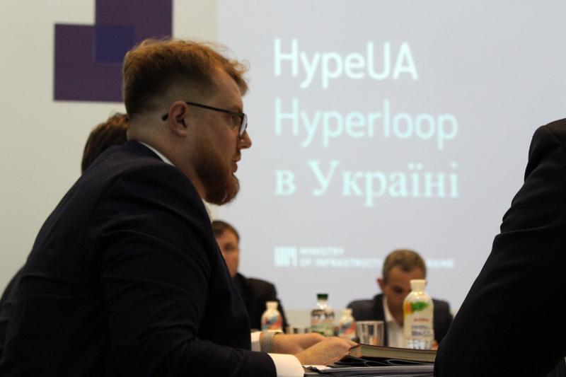 За підтримки Єврокомісії в Україні буде створено центр із розробки перспективних транспортних рішень, – Володимир Омелян