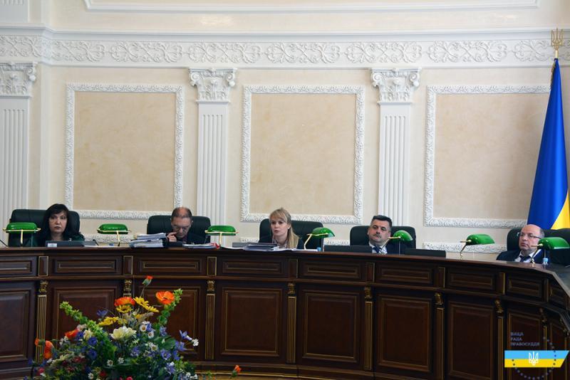 Дисциплінарна палата ВРП розгляне 21 скаргу на суддів (прізвища)
