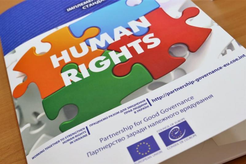 В Україні для адвокатів стартують європейські тренінги у сфері прав людини