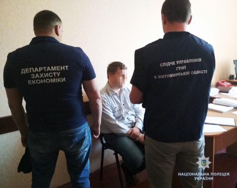 У Бердичеві затримали помічника судді за підозрою в отриманні хабара