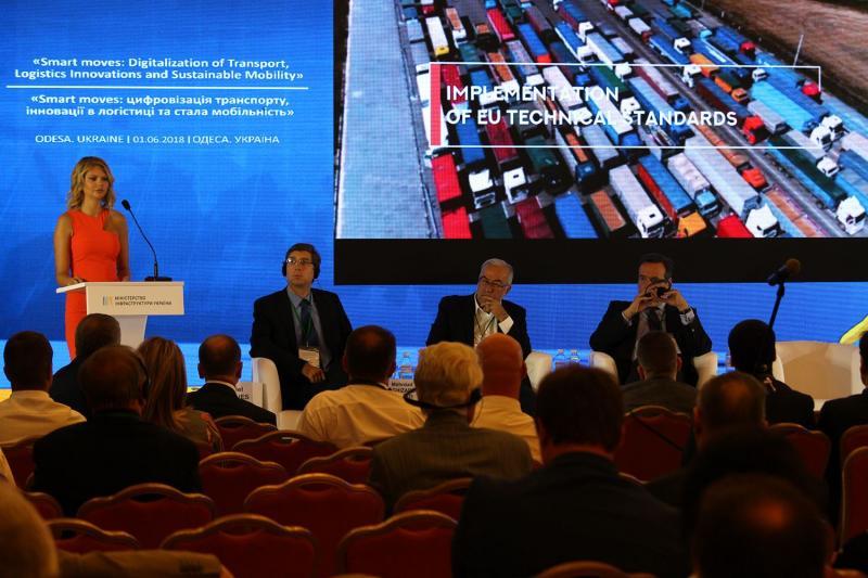 Міністерство інфраструктури презентувало Стратегію сталої логістики до 2030 року