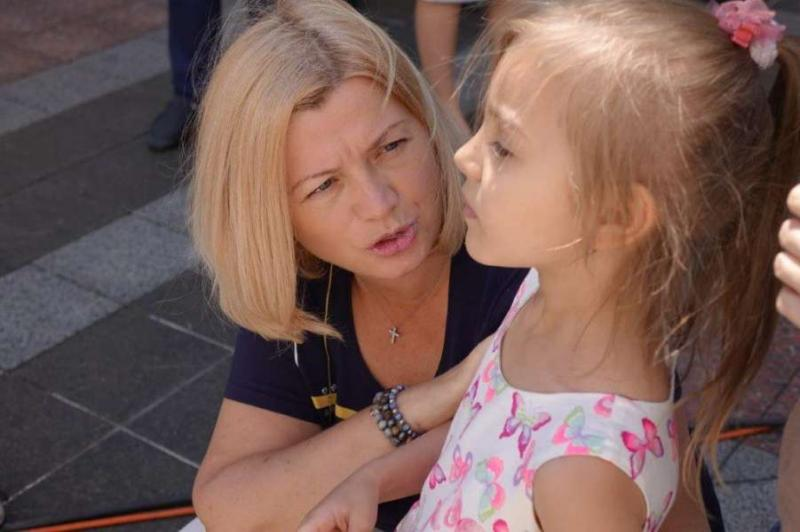 У Верховній Раді відбулися заходи з нагоди Міжнародного дня захисту дітей