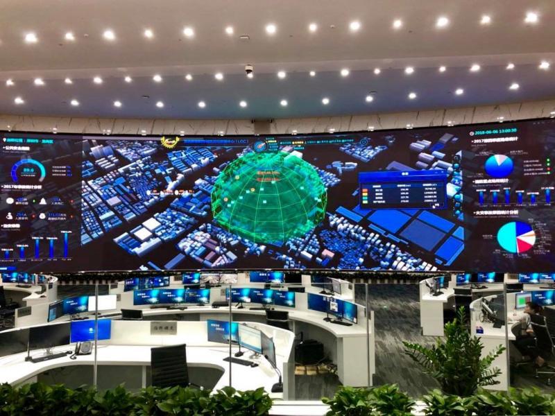 Цифровізація транспорту та розвиток цифрової інфраструктури є пріоритетними напрямками співробітництва з китайським бізнесом, - Володимир Омелян