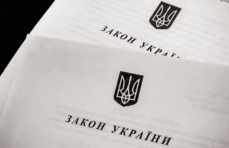 Закон про Вищий антикорупційний суд опубліковано (текст закону)