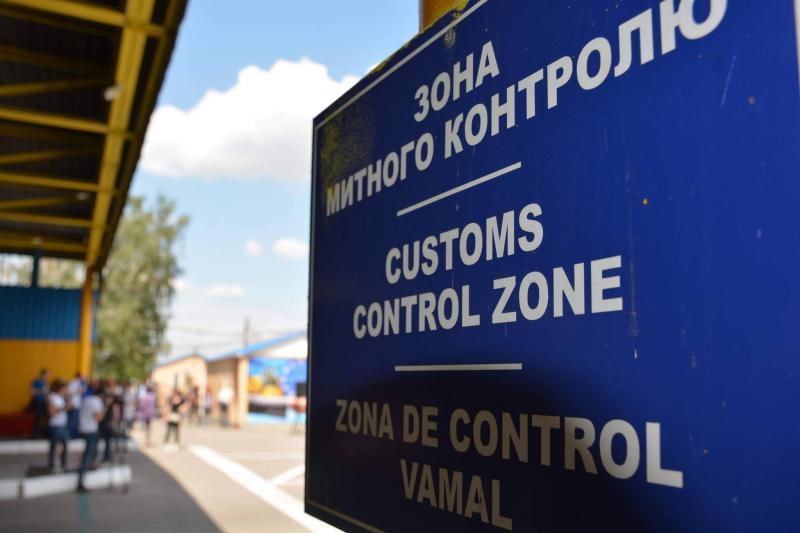 ВС розмежував поняття «митний контроль» та «митне оформлення»