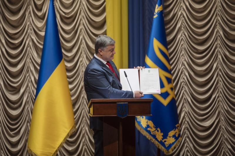 Закон про запуск ВАКС підписано Президентом
