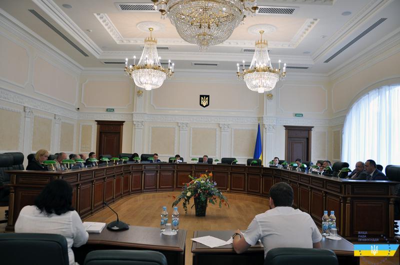 ВРП звільнила десять суддів (прізвища)