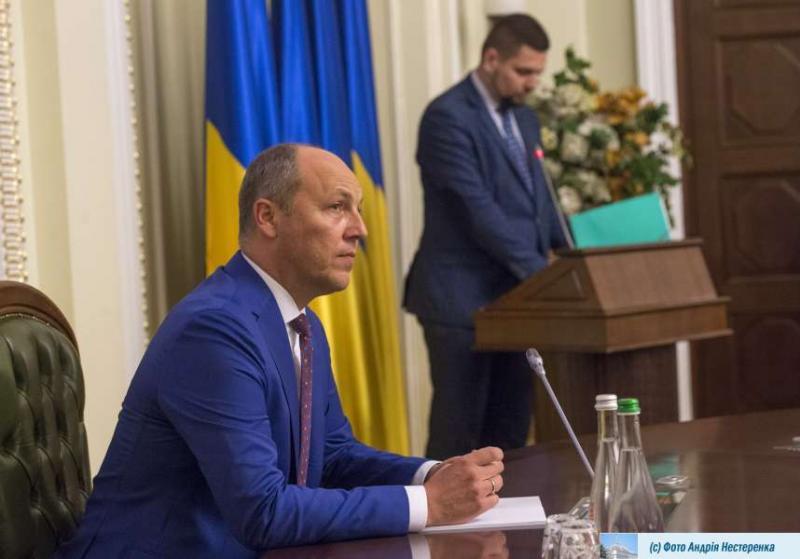 У структурі Парламенту планується створення профільного Комітету з питань розвідки – Голова Верховної Ради
