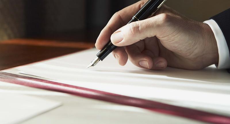 Президент призначив 10 та відрядив 42 суддів, — документ