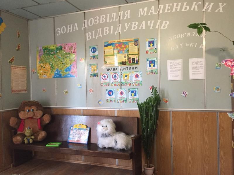 В Чечельницькому райсуді створили куточок дозвілля для дітей