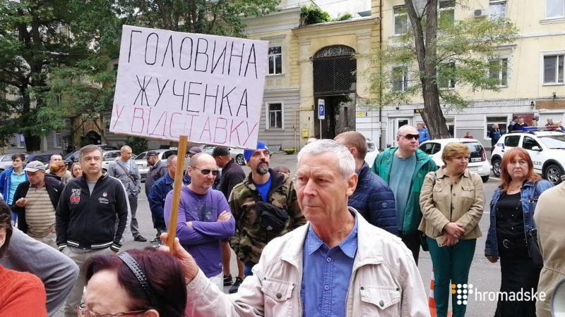 В Одесі відбуваються протести через напад на активіста Михайлика
