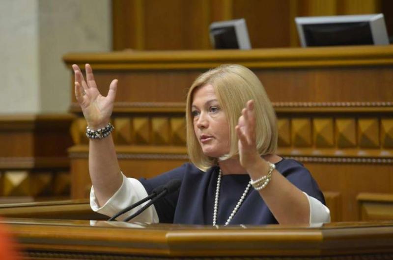 «Рідні в'язнів Кремля потребують підтримки України», - Ірина Геращенко під час розгляду законопроекту №9026