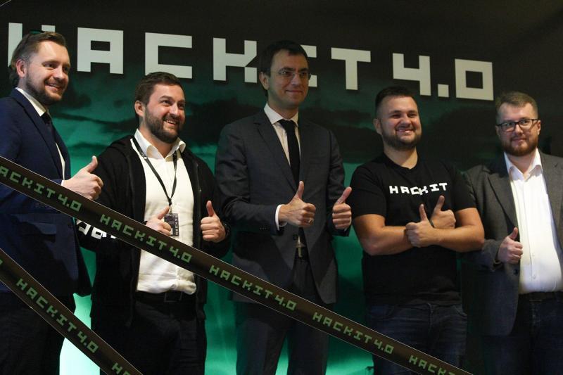 Володимир Омелян відкрив Четвертий глобальний форум кібербезпеки HackIT 4.0
