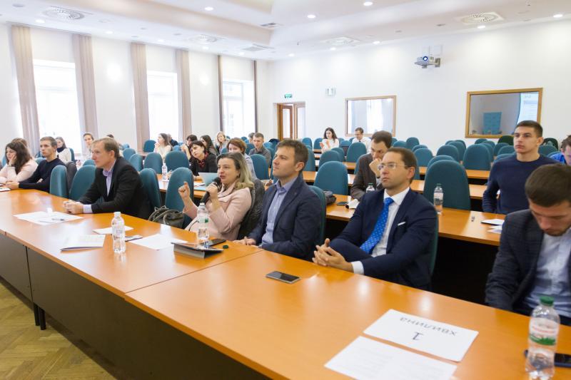 Друга щорічна наукова конференція для студентів та молодих дослідників відбулась 2 листопада 2018 року
