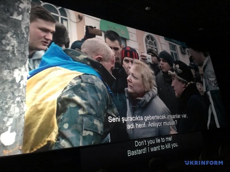 В Анкарі відбувся показ фільму «Донбас»
