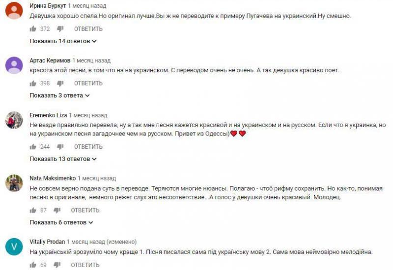 KAZKA відреагувала на переклад свого хіта «Плакала» на російську мову