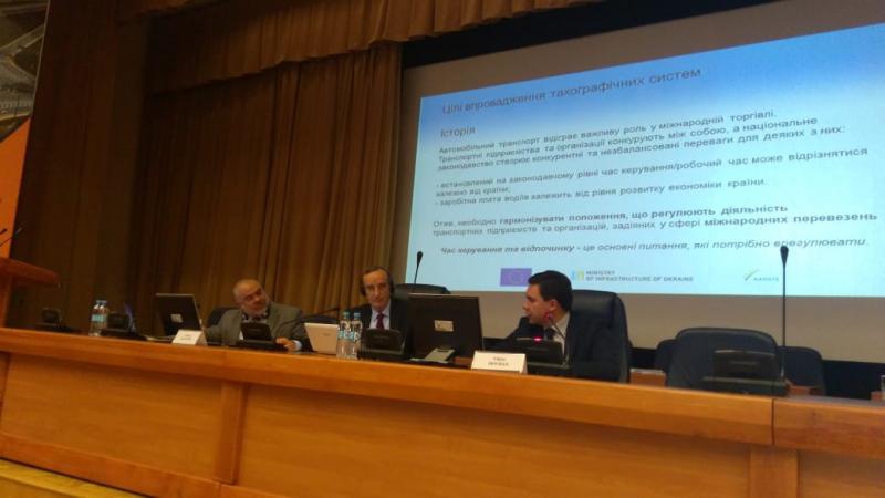 В Міністерстві інфраструктури України відбувся навчальний семінар «Законодавство ЄС у сфері контролю режиму праці та відпочинку водіїв. Імплементація Регламенту (ЄС) № 561/2006. Процедури контролю на дорозі та санкції за порушення»