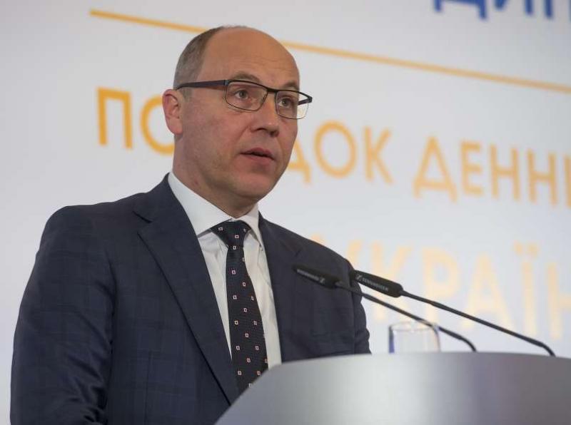 Голова Верховної Ради України А.Парубій виступив на Форумі «70 років Загальної декларації прав людини: Порядок денний для України»