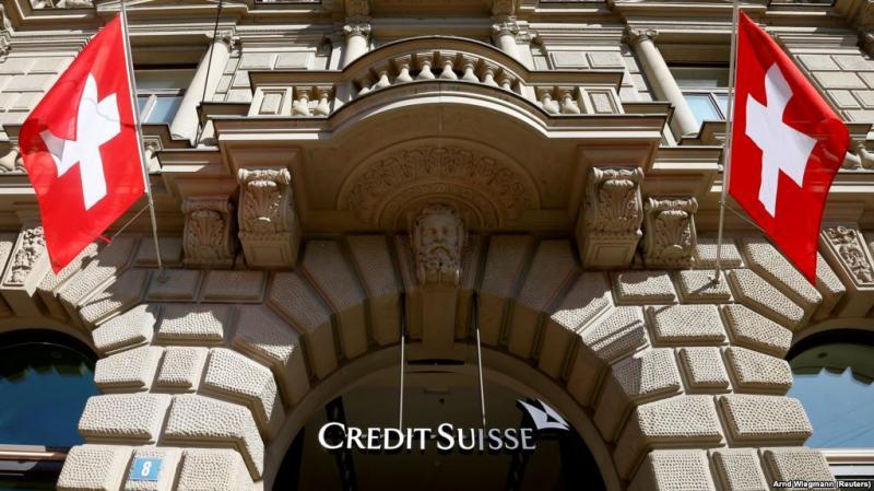 У Лондоні заарештували колишніх банкірів Credit Suisse