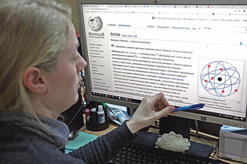 Від web-довідника до глобальної бібліотеки: Вікіпедія святкує своє повноліття