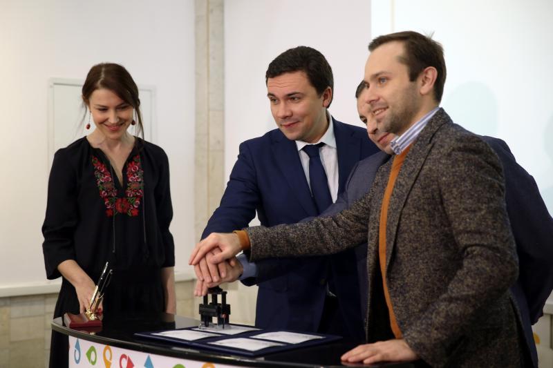 До Дня Соборності Укрпошта випустила марку «100 років проголошення Акта Злуки УНР ЗУНР»