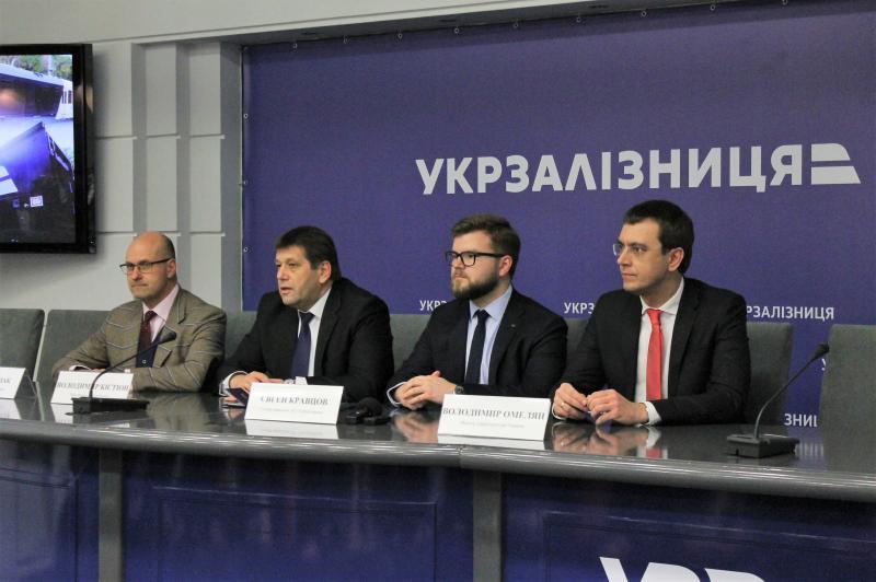 Володимир Омелян взяв участь в офіційному представленні колективу Укрзалізниці голови правління компанії Євгена Кравцова
