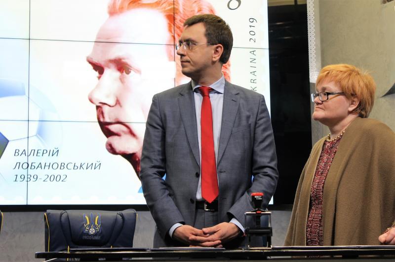 Укрпошта ввела в обіг марку «Валерій Лобановський»