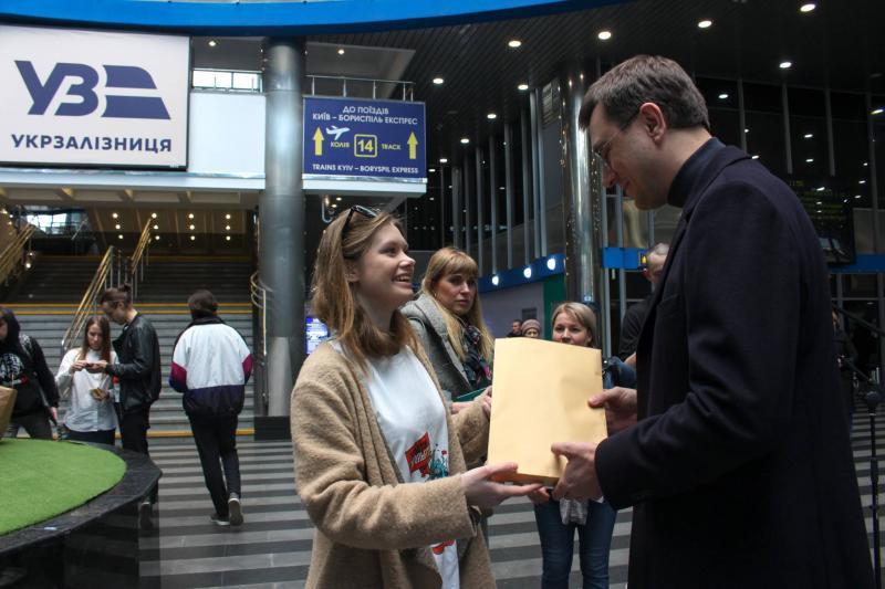 Ми запускаємо перший у Європі арт-потяг ГогольTrain, – Володимир Омелян