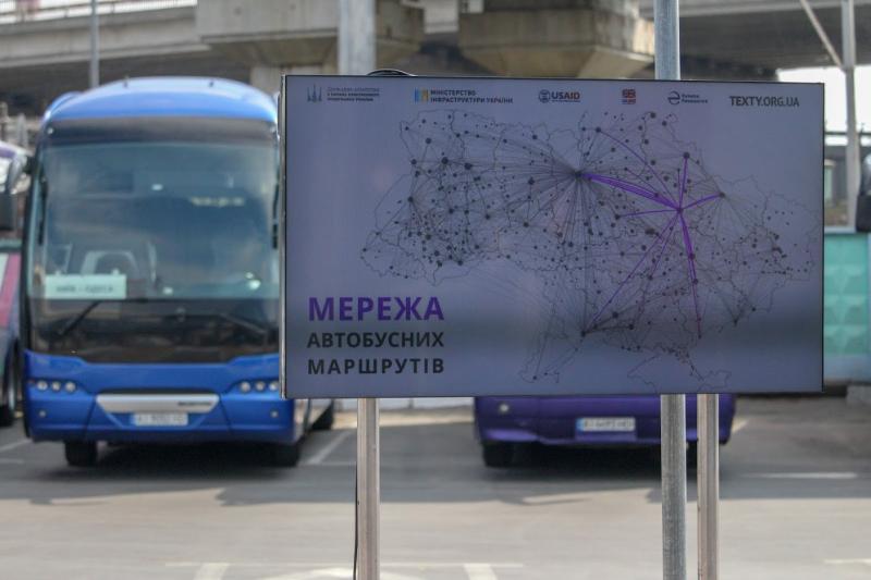 Уперше в Україні запрацювала інтерактивна мапа автобусних маршрутів, – Володимир Омелян